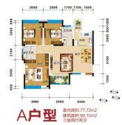 泰合国际商贸城3室2厅2卫96平方米户型图