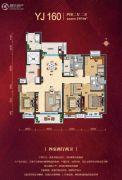 晋中碧桂园4室2厅2卫180平方米户型图