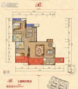 恒大香山华府3室2厅2卫97平方米户型图