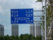 汇智广场交通图