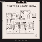郑开茉莉公馆4室2厅2卫181平方米户型图