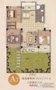 金杉・西城华府3室2厅1卫102--110平方米户型图