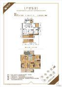 方圆中汇城3室2厅1卫93平方米户型图