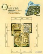 天宇澜山3室2厅1卫89平方米户型图