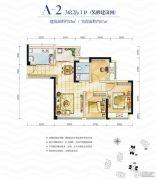 蓝光东方天地3室2厅1卫73--87平方米户型图