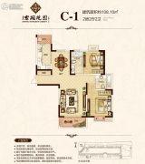 宏润花园2室2厅2卫108平方米户型图