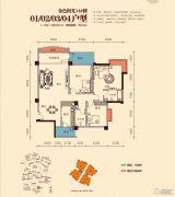 恒大苹果园3室2厅2卫153平方米户型图