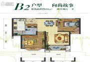 中建尚城2室2厅1卫88平方米户型图
