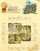 天宇澜山3室2厅1卫92平方米户型图
