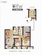 万科北宸之光3室2厅1卫85平方米户型图