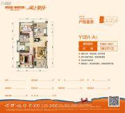 碧桂园・珊瑚宫殿3室2厅1卫0平方米户型图