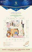 凤琴岚湾2室2厅2卫104平方米户型图