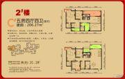 中糖・大城小院5室4厅4卫206平方米户型图