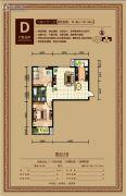 金水湾2室2厅1卫99平方米户型图