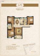 月城熙庭3室2厅1卫128平方米户型图