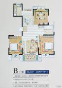 纵观天下都城3室2厅1卫126平方米户型图