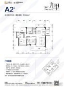 华润海湾中心・九里4室2厅3卫168平方米户型图