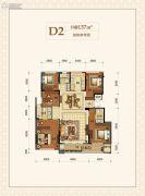 宋都新宸悦府5室2厅2卫137平方米户型图