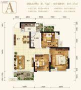 广元世纪城・红星美凯龙3室2厅1卫83平方米户型图