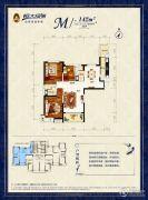 恒大绿洲3室2厅2卫142平方米户型图