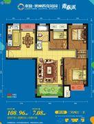 奥林匹克花园3室2厅2卫108平方米户型图