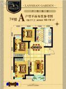 碧水蓝天Ⅱ期蓝山花园3室2厅1卫109--110平方米户型图