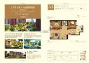 大悦城2室2厅1卫98平方米户型图