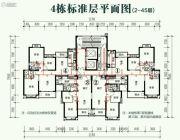 恒大翡翠华庭81--130平方米户型图