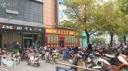 天元文化广场配套图