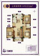 澳海澜郡3室2厅2卫111平方米户型图