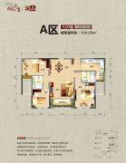国色天襄3室2厅2卫124平方米户型图