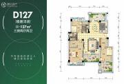 潜江碧桂园3室2厅2卫127平方米户型图