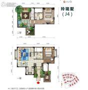 石梅半岛2室2厅2卫95平方米户型图