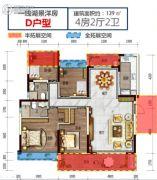 碧桂园湖光山色4室2厅2卫140平方米户型图