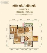 �N悦居3室2厅2卫87平方米户型图