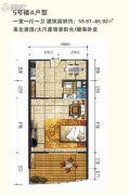 东方龙湾1室1厅1卫0平方米户型图