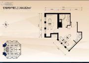 光宇尚滨国际1室1厅1卫44平方米户型图