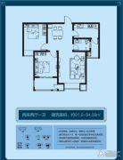 北辰悦府2室2厅1卫91--94平方米户型图