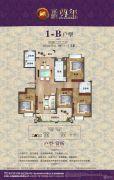 富源・尊玺4室2厅2卫187平方米户型图