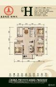 东吴地产・梧桐苑3室2厅2卫137平方米户型图