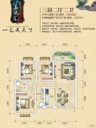 西山名流汇3室2厅2卫120--126平方米户型图