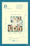 中交上东国际3室2厅2卫146平方米户型图