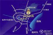 英泰・山海听涛交通图