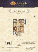 鹏程金色城市2室2厅1卫77平方米户型图