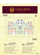 千千水岸3室2厅0卫135平方米户型图