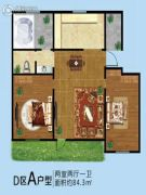 沈阳健康城2室2厅1卫84平方米户型图