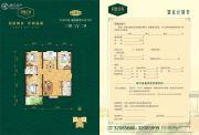同德佳苑3室2厅2卫116平方米户型图