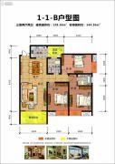 博望龙庭3室2厅2卫128--144平方米户型图