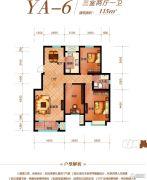 亚泰澜公馆3室2厅1卫115平方米户型图