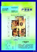 桂林奥林匹克花园2室2厅1卫88平方米户型图
